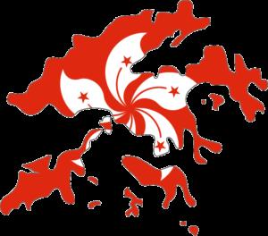 Hongkong Autonome Sonderverwaltungszone