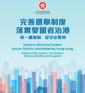 Patrioten regieren Hongkong